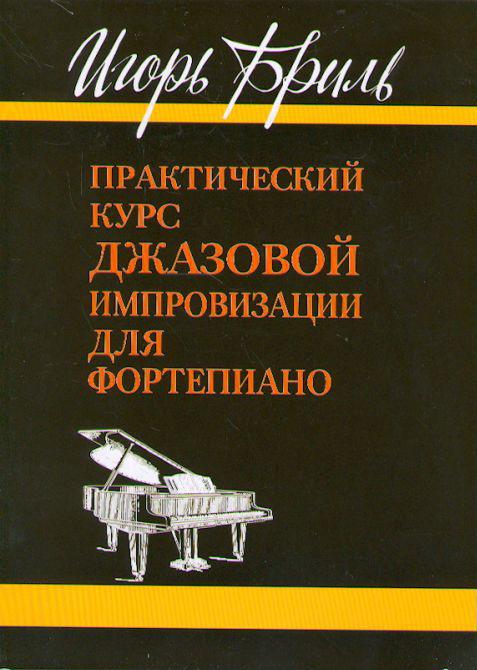cim coursebook 06